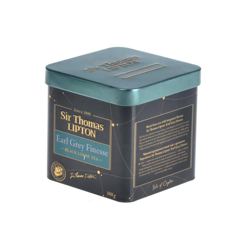Lipton square tea tin box