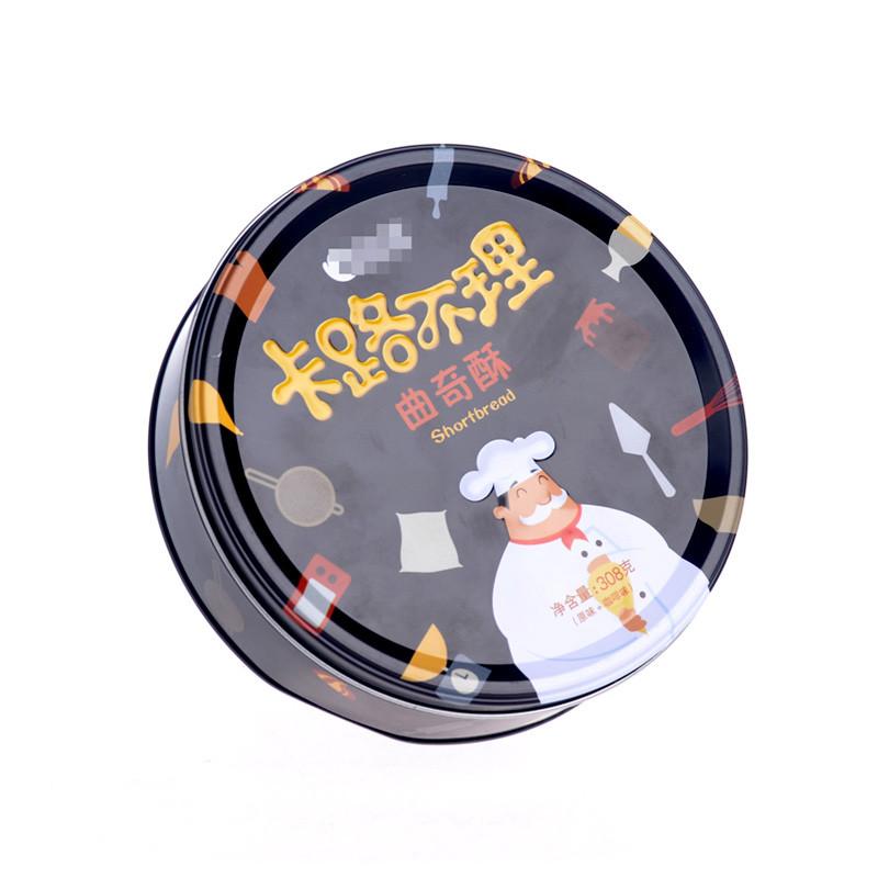 Round cookies tin box