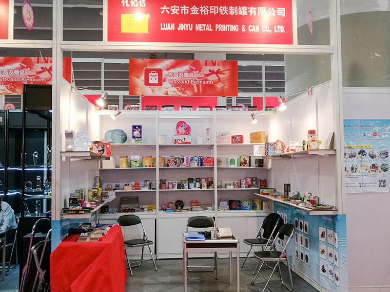 Jinyu Array image8