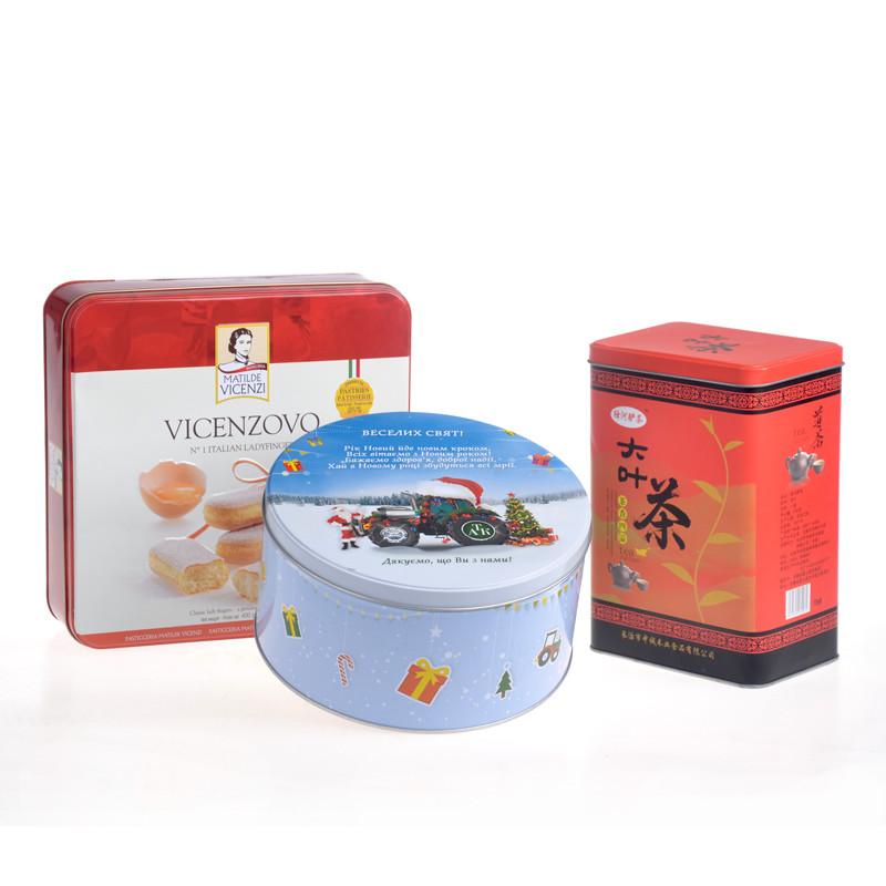 Itinbox candy tin box