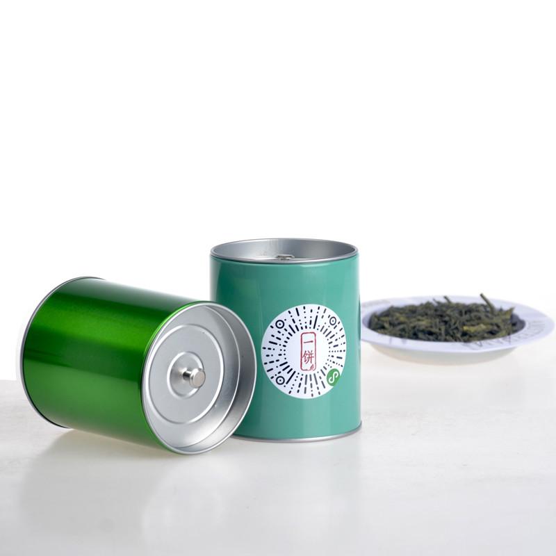 ITINBOX round metal tea box