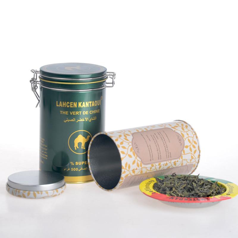 ITINBOX metal tea tins
