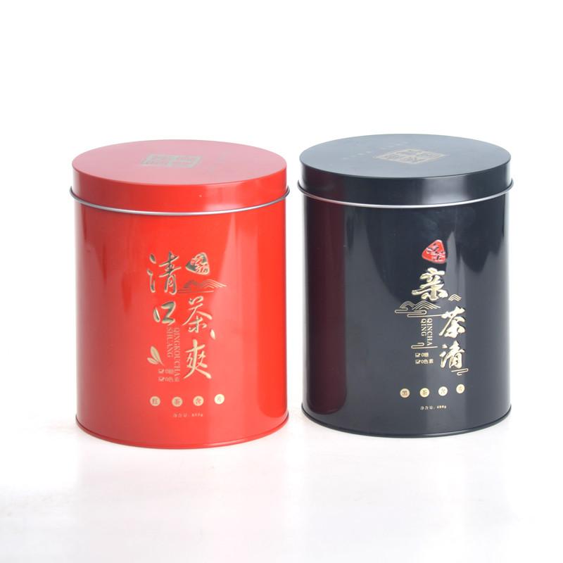 ITINBOX miniature tea tin