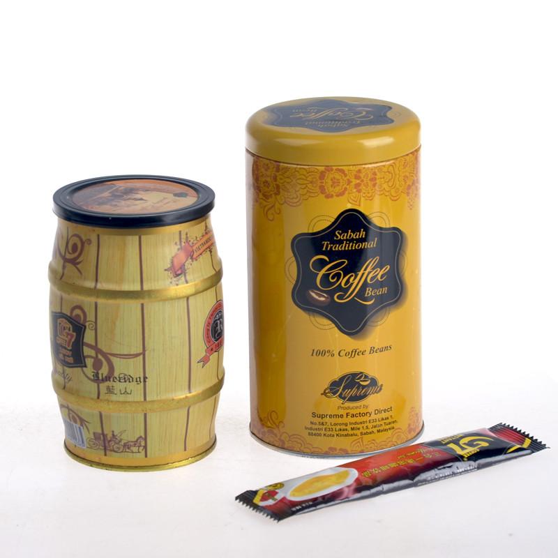 ITINBOX rich tea tin
