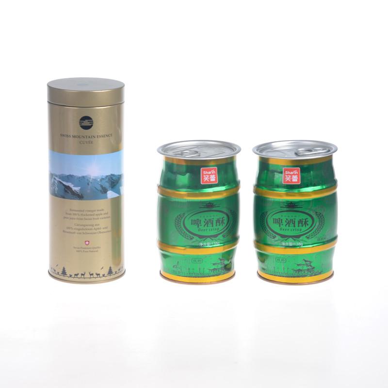 ITINBOX gift tea tin