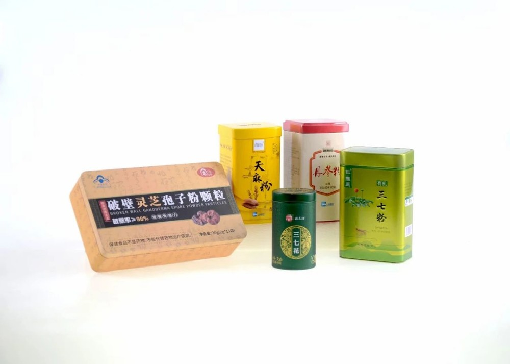 ITINBOX french tea tin
